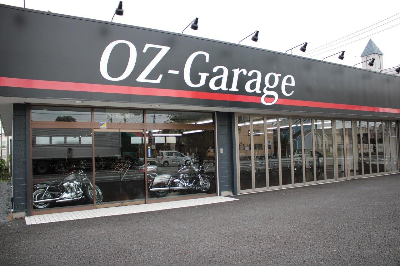 オズガレージ店舗